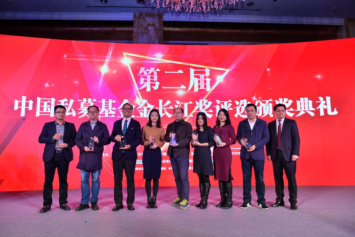 杨丙田先生荣获2016年度金长江奖